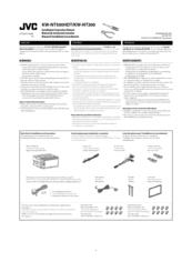 Jvc KW-NT300 Manuals