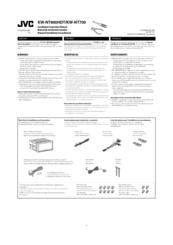 Jvc KW-NT800HDT Manuals
