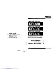 Alinco DR-130 Manuals