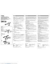 Canon DM-50 Manuals