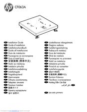 Hp LaserJet Enterprise 600 Manuals