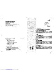 Tiger JKC-R18U Manuals