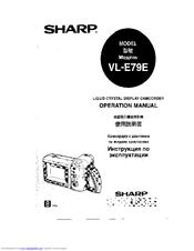 Sharp ViewCam VL-E79E Manuals