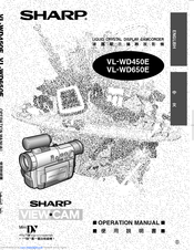 Sharp VL-WD650E Manuals