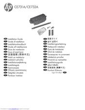 Hp LaserJet Enterprise M4555 Manuals