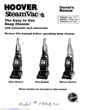 Hoover SteamVac F5865-900 Manuals