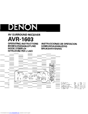 Denon AVR-1603 Manuals