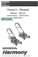 Honda Harmony HRM215SDA Manuals
