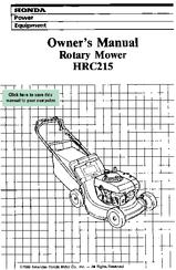 Honda HRC215 Manuals