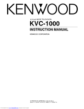 Kenwood KVC-1000 Manuals