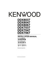 Kenwood DDX7047 Manuals