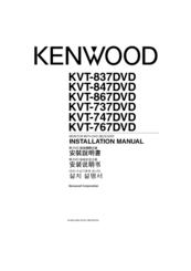 Kenwood KVT-737DVD Manuals