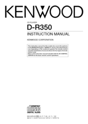 Kenwood DR-350 Manuals