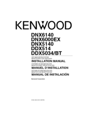 Kenwood DDX514 Manuals