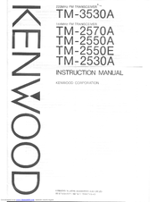 Kenwood TM-2550A Manuals