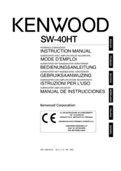 Kenwood SW-40HT Manuals