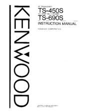 Kenwood TS-450S Manuals