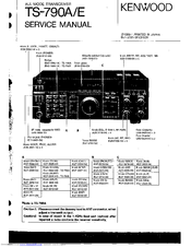 Kenwood TS-790A/E Manuals