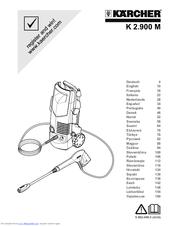 Karcher K 2.110 M Manuals