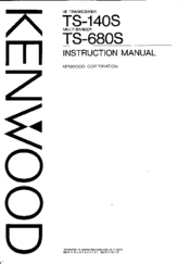 Kenwood TS-140S Manuals