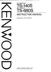 Kenwood TS-140S Manuals