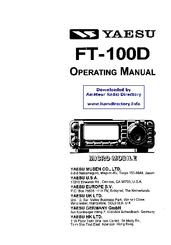 Yaesu FT-100D Manuals