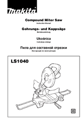 Makita LS1040 Manuals