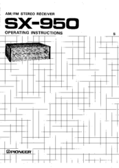 Pioneer SX-950 Manuals