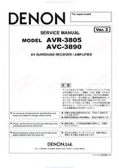 Denon AVR-3805 Manuals