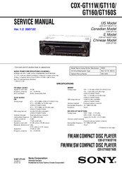 919248_cdxgt11w_product sony cdx gt35u wiring diagram sony xplod cdx-gt35u wiring diagram at crackthecode.co