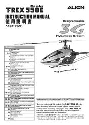 Align Combo T-REX 550E Manuals