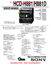 Sony HCD-H881 Manuals