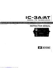 Icom IC-3AT Manuals