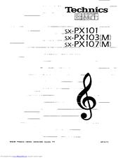 Technics SX-PX103 Manuals