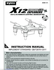 Syma X11 Manuals