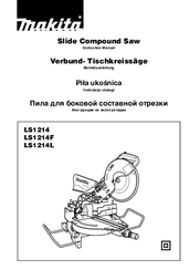Makita LS1214 Manuals