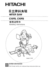 Hitachi C 15FB Manuals