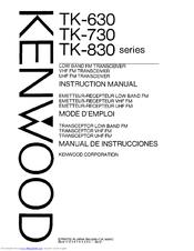 Kenwood TK-730 series Manuals