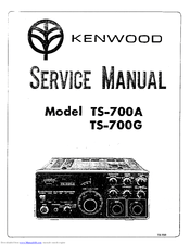 Kenwood TS-700G Manuals