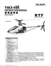 Align Trex 450 Plus Manuals