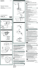 Sony Ipela SNC-EB632R Manuals