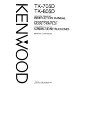 Kenwood TK-805D Manuals