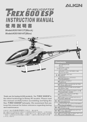 Align Trex600 ESP KX016014T Manuals