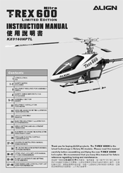 Align Trex 600 Nitro KX0160NPTL Manuals