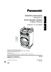 Panasonic SC-CMAX5 Manuals
