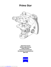 Zeiss Primo Star Manuals