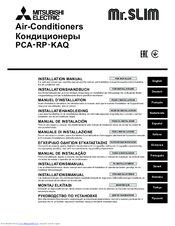 Mitsubishi Electric PCA-RP·KAQ Manuals