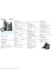 Polycom VVX 201 Manuals
