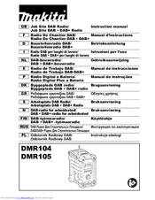Makita DMR105 Manuals
