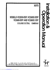 Vicon VC2600-DSP Manuals